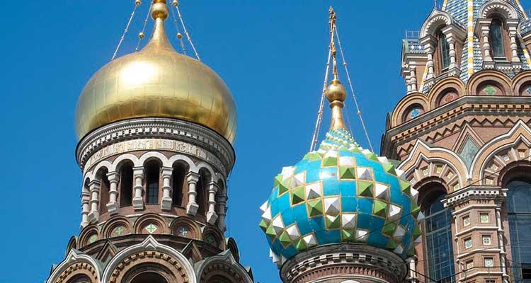 Rússia e a Copa do Mundo