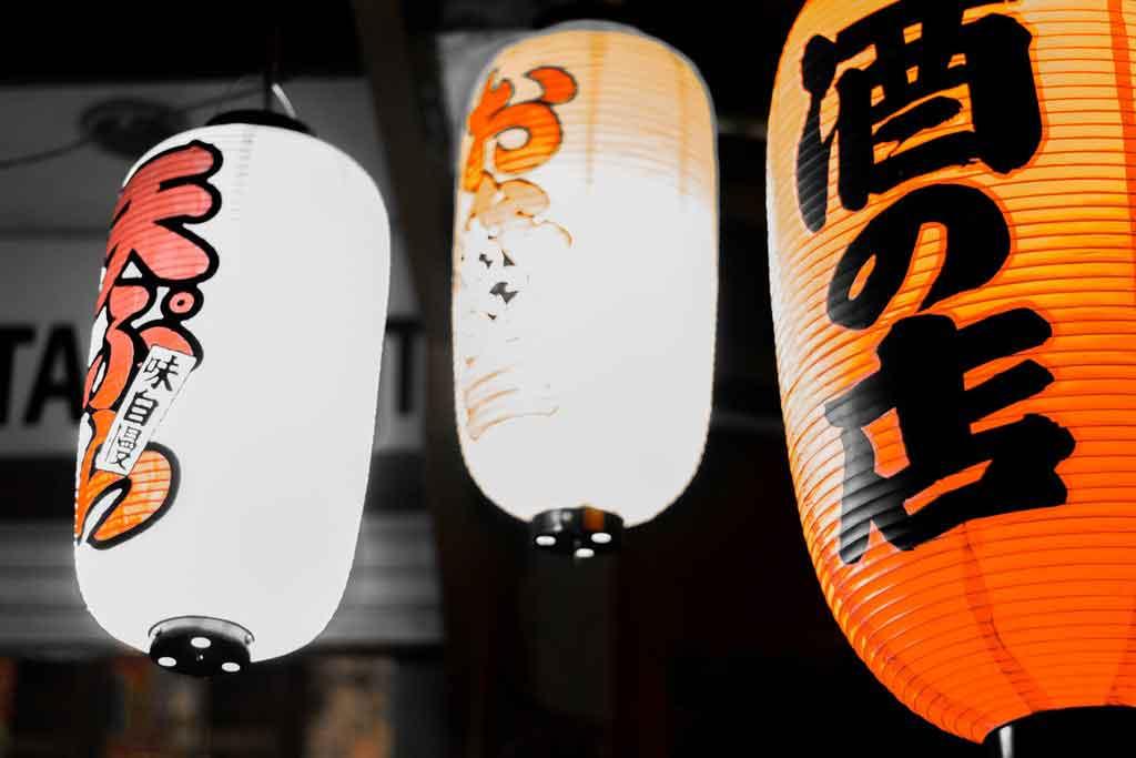 Curiosidades de viagem para o Japão