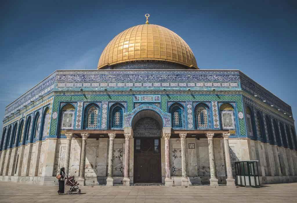 Museu em Jerusalém