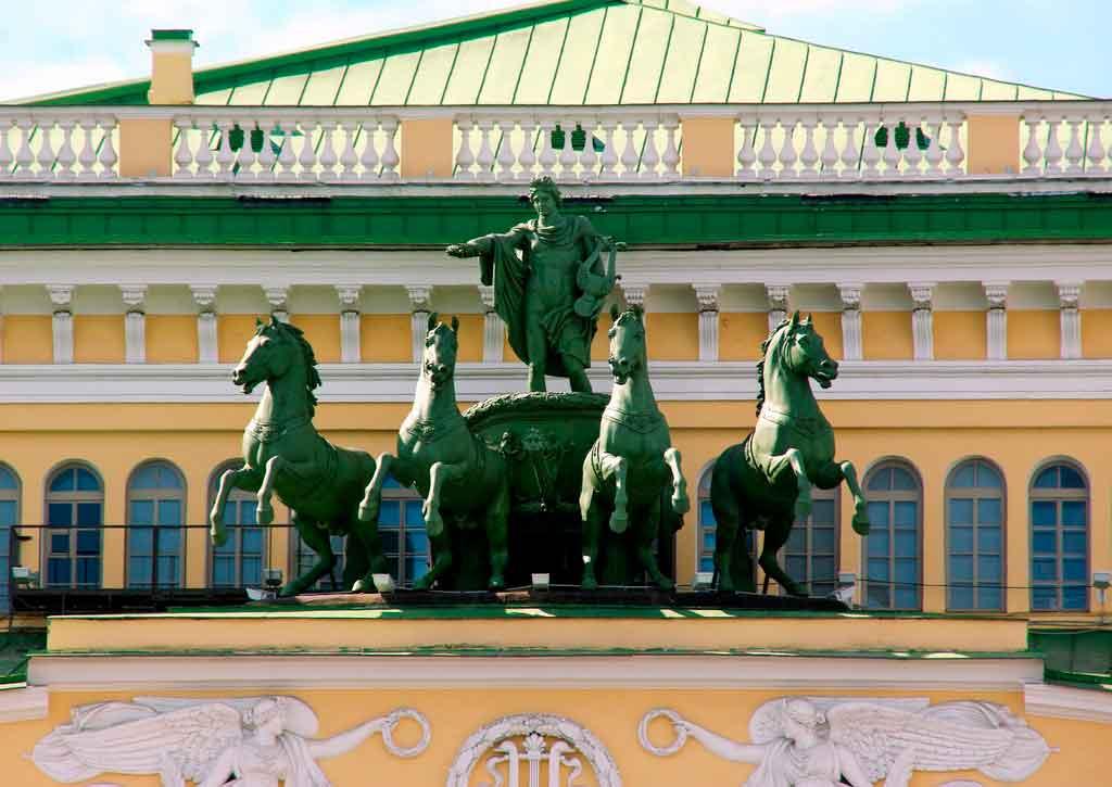 São Petersburgo: Teatro Mariinsky