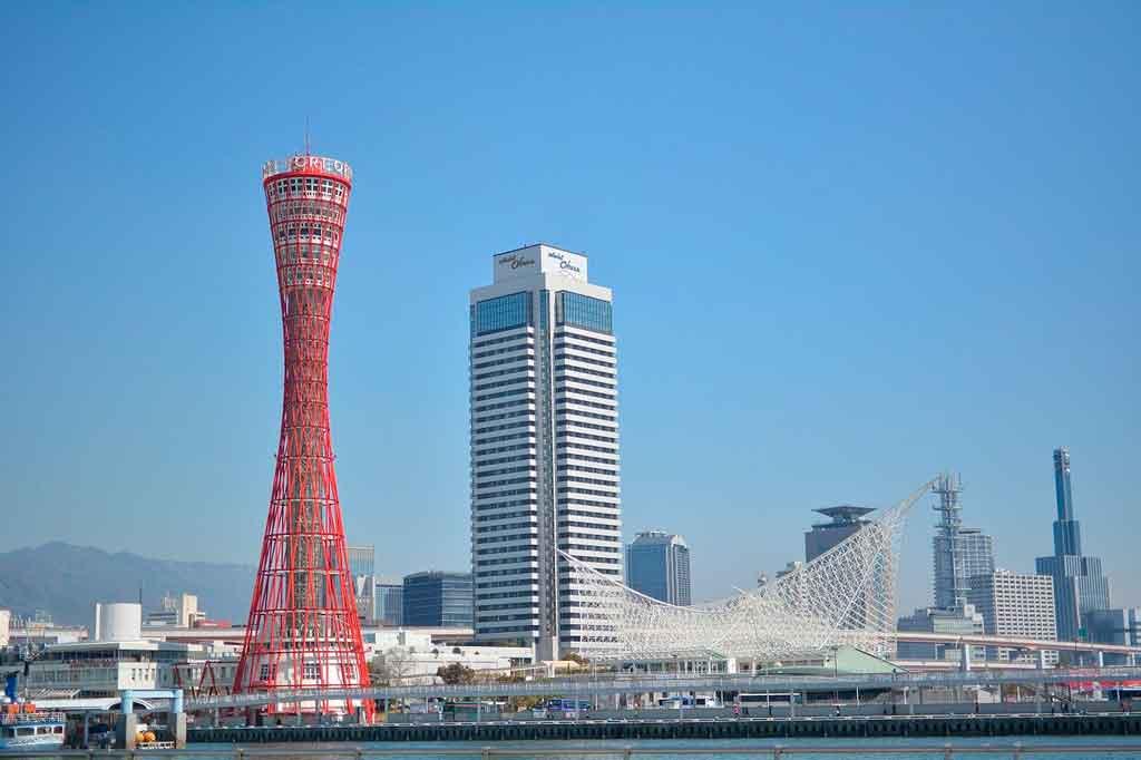 Cidades do Japão Kobe