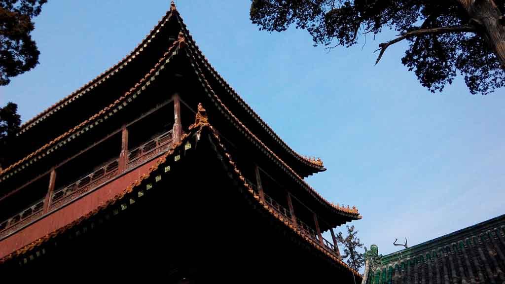 Cidades da China menor cidade