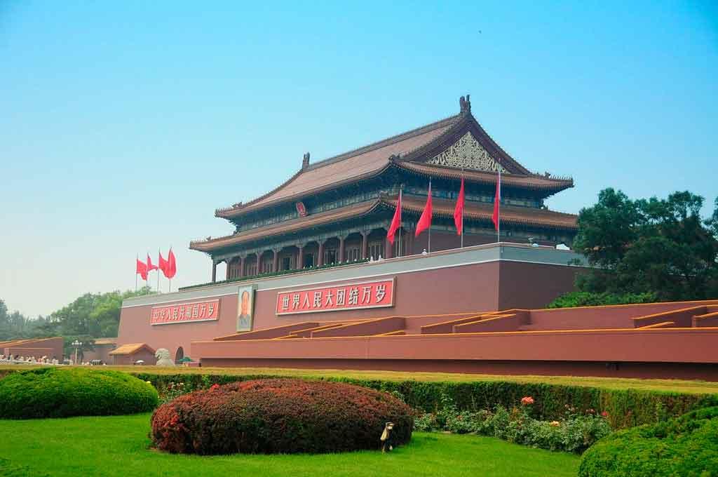 Cidades da China pequim