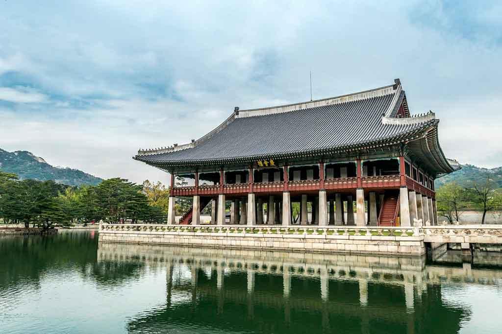 Coreia do Sul capa