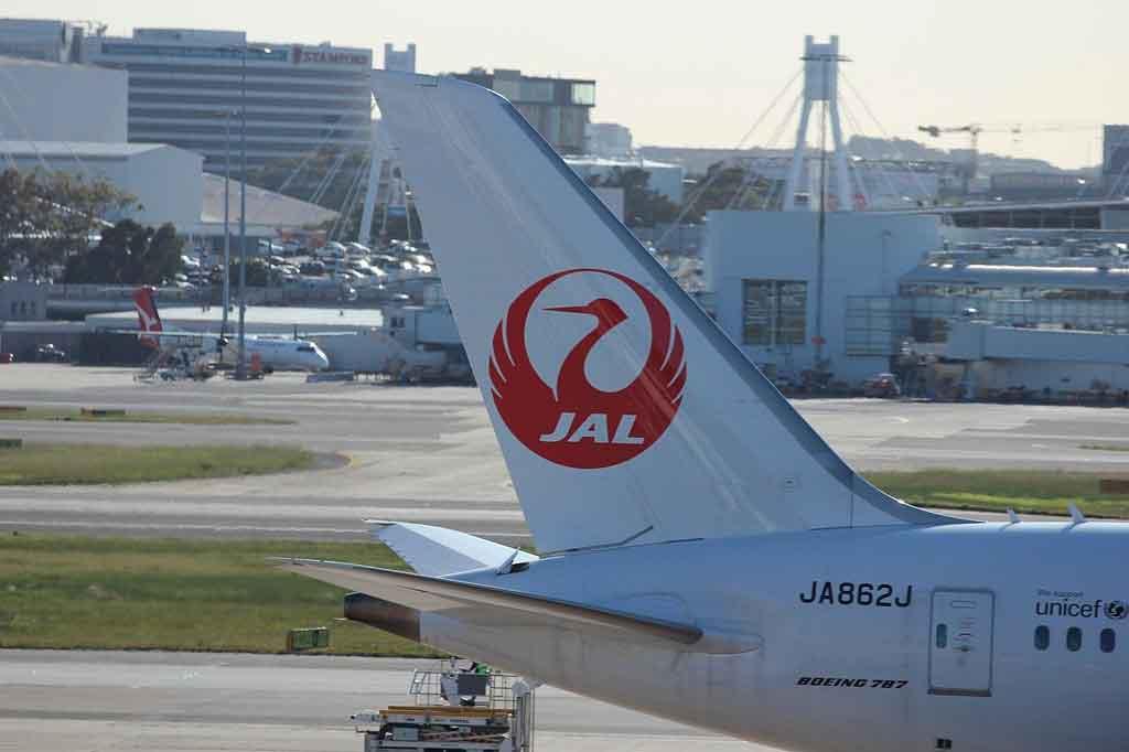 Visto para o Japão o que preciso para viajar