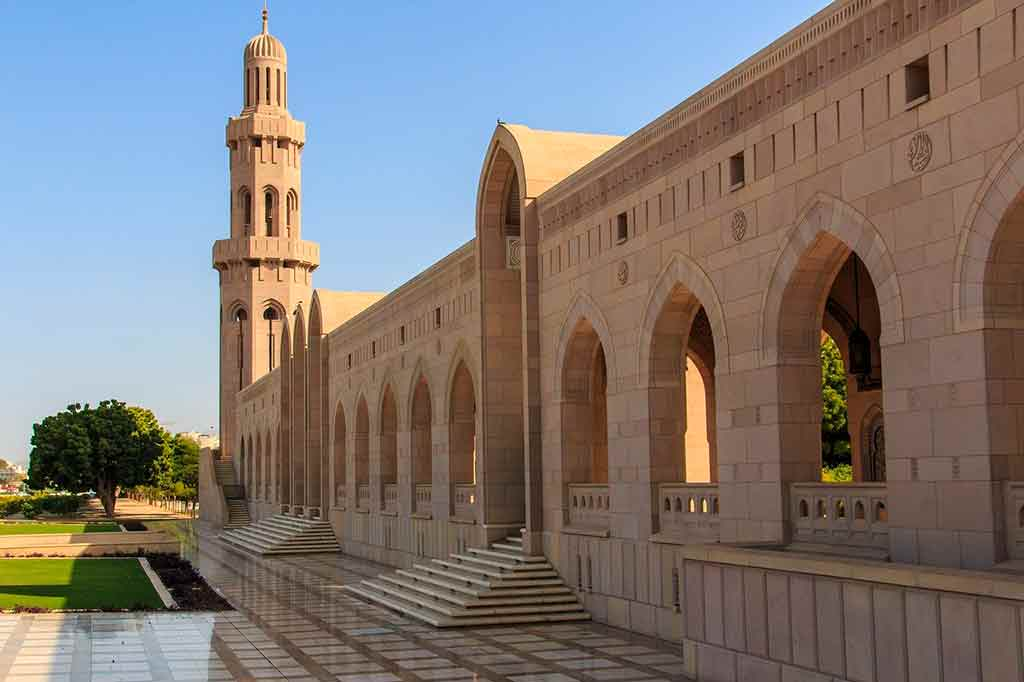 State Grand Mosque