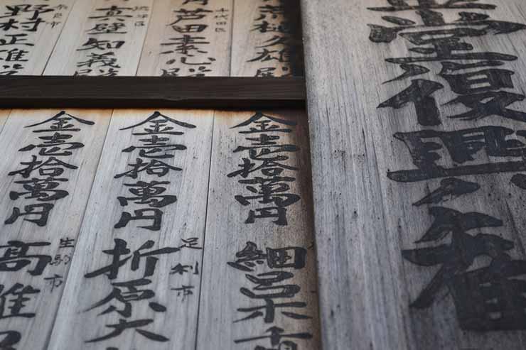 Maiores religiões do mundo: Tradicional Chinesa
