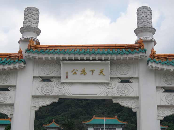 Museu do Palácio Nacional de Taipei, Taiwan