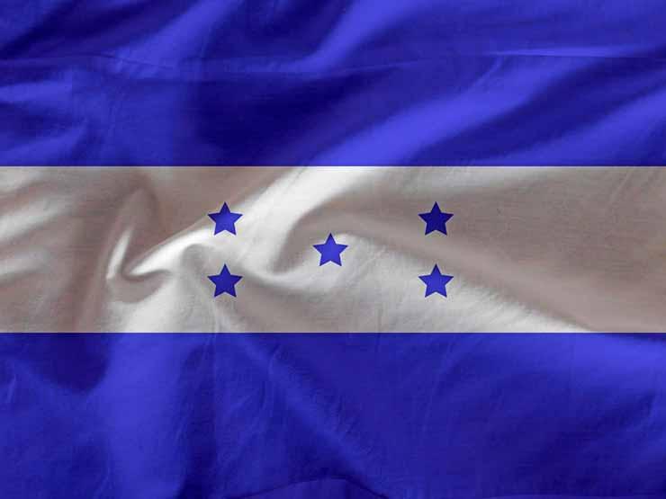Qual é a capital de Honduras?