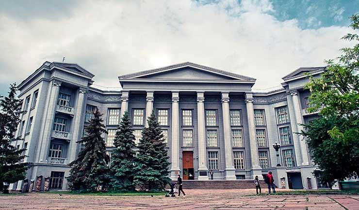 Museu Nacional da História da Ucrânia
