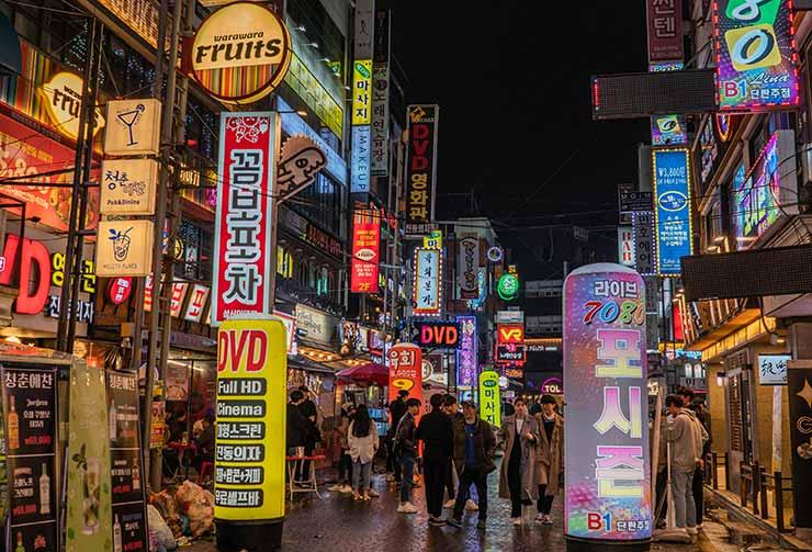 Qual é o preço das coisas na Coreia do Sul?