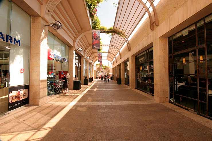 Onde comprar em Israel?
