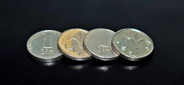 Qual é a moeda de Israel?