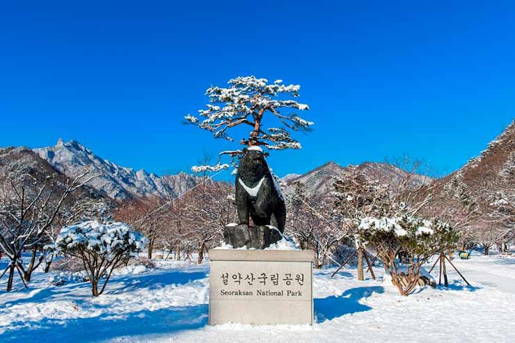 Onde ficam as Cidades da Coreia do Sul