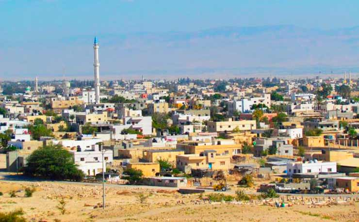 Qual a cidade mais antiga de Israel?