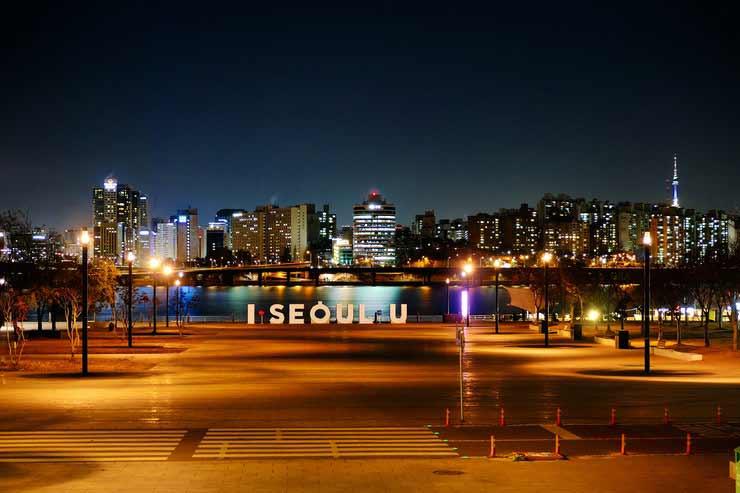 Qual diferença entre Seul ou Seoul?